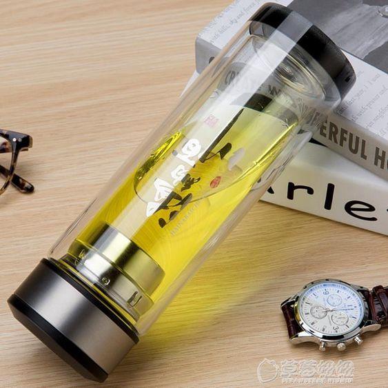 水晶雙層玻璃杯商務保溫便攜男女士水杯帶蓋濾網泡茶杯子