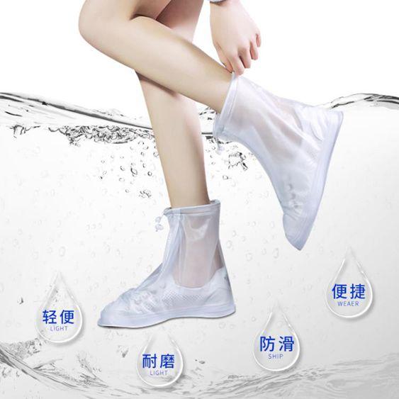 防水雨鞋套防滑加厚耐磨成人透明時尚便攜學生戶外男女下雨天鞋套