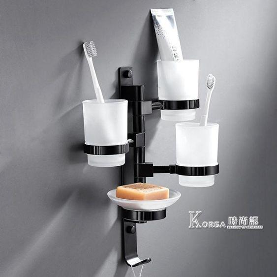牙刷架-漱口杯架壁掛浴室免打孔牙刷架黑色太空鋁牙膏牙具架掛件置物架子