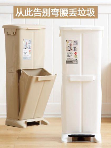 北歐創意腳踏雙層分類垃圾桶廚房家用有蓋衛生間大號塑料帶蓋腳踩