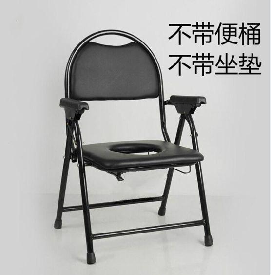 孕婦坐便椅老人坐便器坐便座便椅加固厚防滑可折疊座坐廁椅器家用MBS