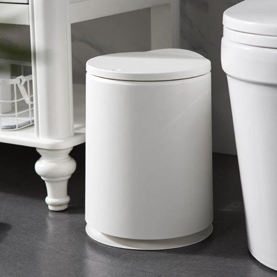 簡約垃圾桶家用按壓式衛生間客廳廚房臥室辦公室創意大號夾縫有蓋