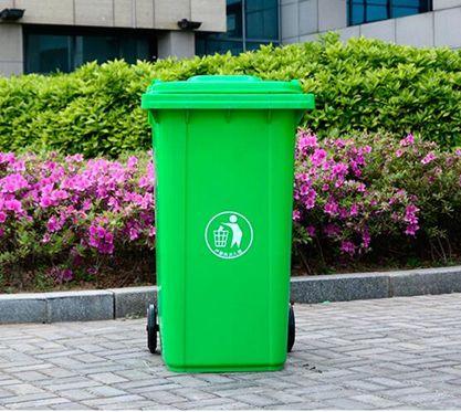 240升塑膠戶外垃圾桶大號120L100L加厚小區環衛室外腳踏果皮箱MBS
