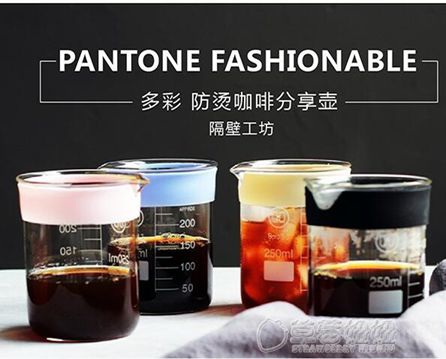 咖啡玻璃分享壺 耐熱防燙 手沖咖啡壺量杯250ml多色可選