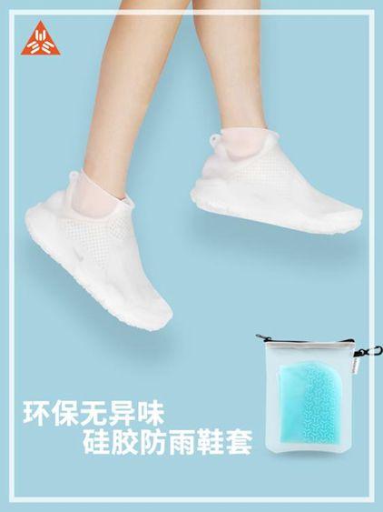防水鞋套加厚防滑耐磨底男女硅膠防雨鞋套兒童戶外橡膠乳膠雨靴