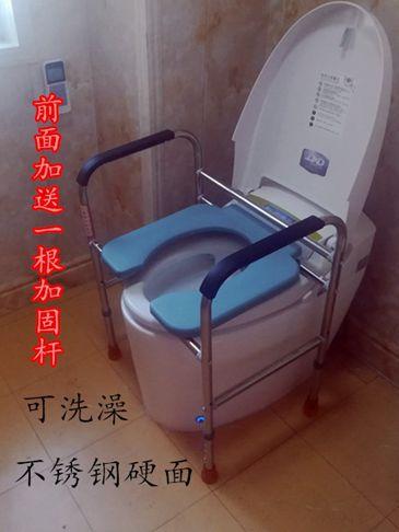 加厚不銹鋼孕婦坐便椅子行動馬桶增高坐便架子老人殘疾人坐便器凳MBS