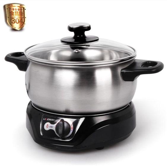 利仁DHG-180F多功能電煮鍋分體電熱鍋電火鍋小電鍋學生迷你小火鍋