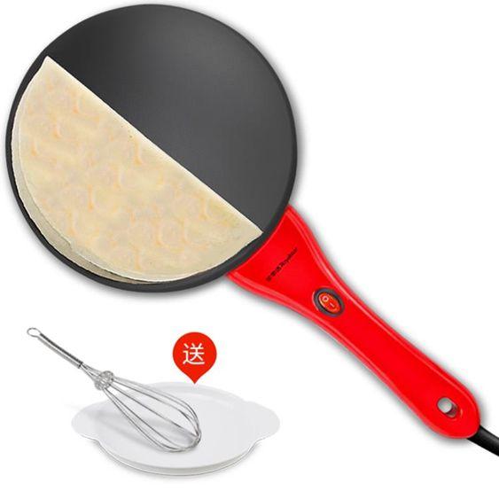 薄餅機春餅春卷皮千層皮家用博餅電餅鐺小型煎餅神器烙餅鍋