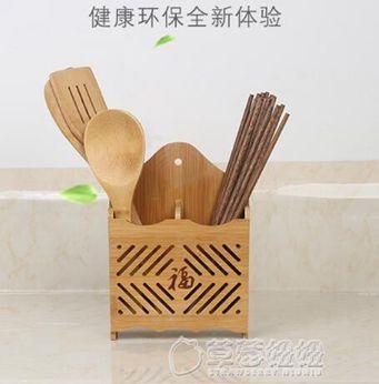 多功能筷籠筷子筒楠竹掛式筷子架瀝水筷籠子筷架筷子盒筷子籠