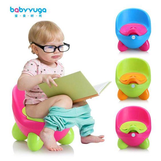 加大號兒童坐便器女寶寶座便器嬰兒小孩小馬桶嬰幼兒男便盆尿盆