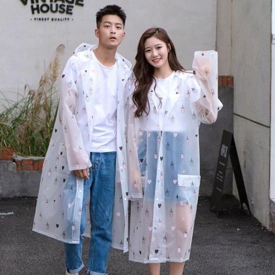 雨衣 透明時尚抖音可愛韓國潮牌男女款網紅成人防暴雨外套長款全身雨衣