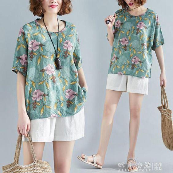春夏季文藝棉麻復古花朵短袖T恤女中年印花寬鬆側邊褶皺圓領上衣