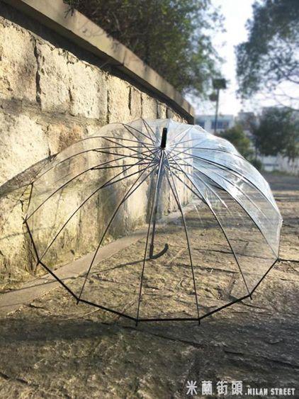 雨傘復古文藝長柄傘小清新女簡約日系透明雨傘防風自動傘男訂製印logo