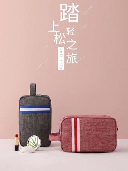 洗漱包男士旅行洗護用品收納包套裝防水便攜旅游神器網紅化妝包