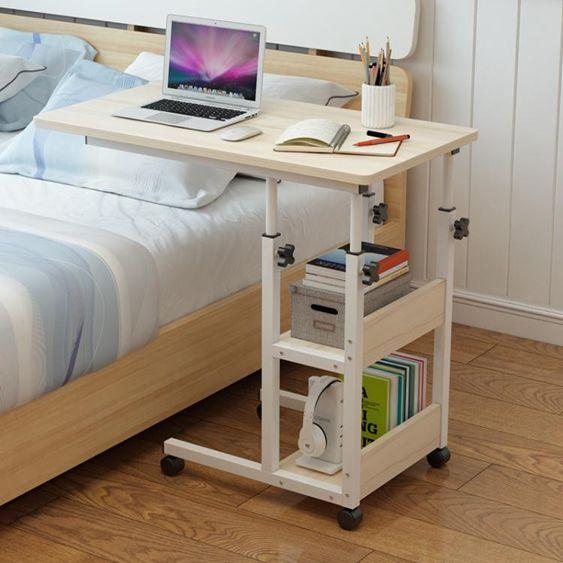 床上桌-升降可行動床邊桌家用筆記本電腦桌臥室懶人桌床上書桌簡約小桌子
