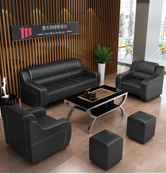辦公沙發簡約現代三人位辦公傢俱商務會客接待辦公室沙發茶幾組合MBS