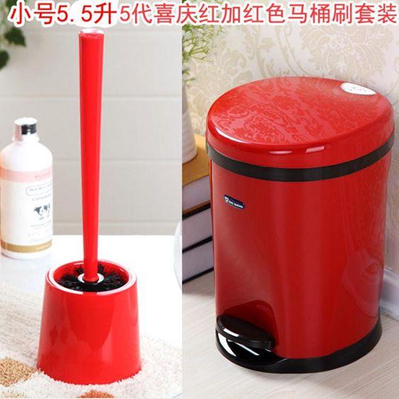 創意大號歐式垃圾桶腳踏式家用廚房客廳衛生間腳踩垃圾筒塑膠有蓋MBS