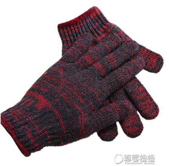 手套勞保 耐磨勞動加厚手套防滑棉紗線60雙耐溫工人紅花手套