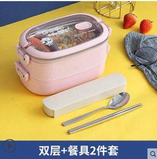 便當盒 304不銹鋼加熱飯盒上班族注水多層保溫飯盒便攜微波爐學生分隔型