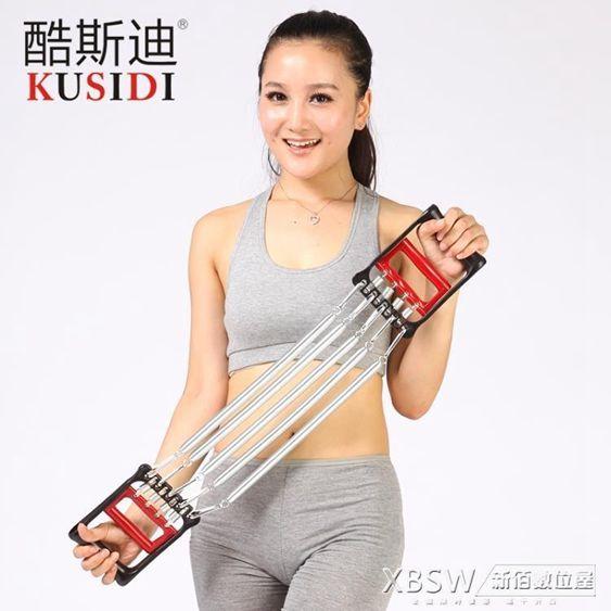 酷斯迪彈簧拉力器擴胸器多功能臂力胸肌體育鍛煉健身器材家用