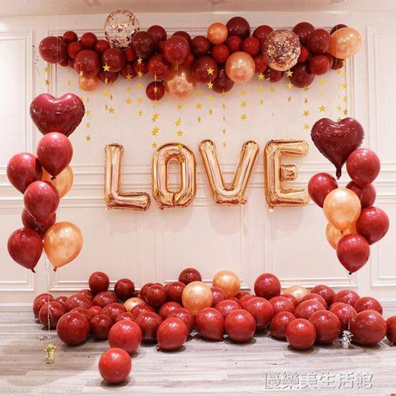 網紅軟拱門不規則氣球?婚房裝飾婚禮生日派對布置甜品臺氣球套餐