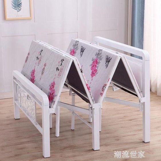 加固折疊床鐵床木板床午休單人床出租房簡易雙人床家用成人經濟型