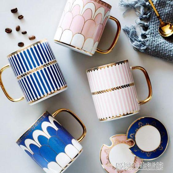 杯子創意英倫陶瓷情侶馬克杯水杯ins北歐下午茶輕奢杯子咖啡杯帶蓋勺