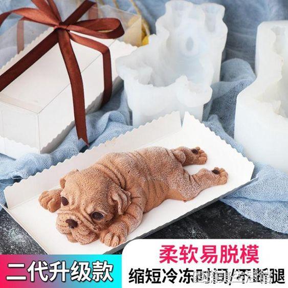 網紅3d立體沙皮狗口水豬兔子慕斯模具布丁果凍冰淇凌蛋糕硅膠模具