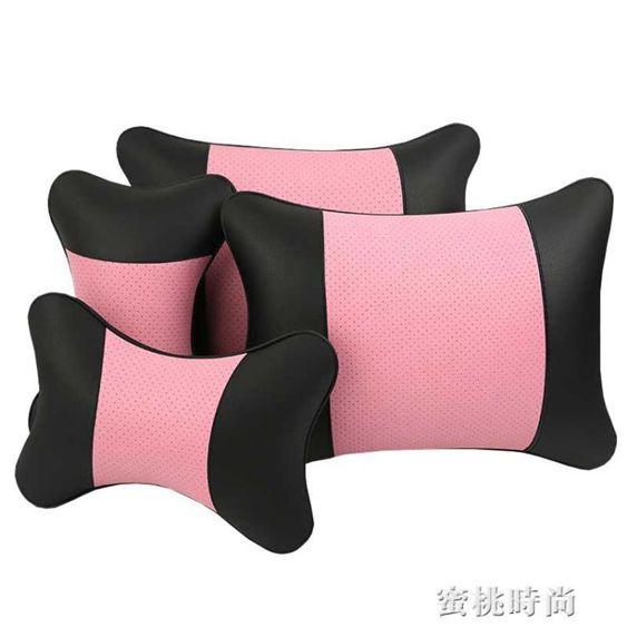 汽車頭枕可愛護頸枕車枕車內腰靠墊靠枕枕頭一對套裝車用座椅四季
