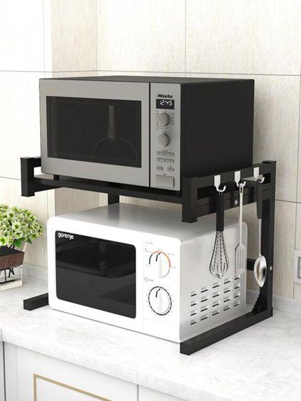 廚房置物架調味料架微波爐架子烤箱架雙層免打孔收納架落地省空間QM