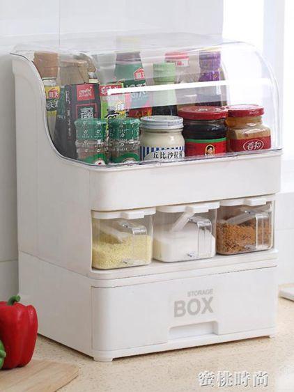 防油帶蓋調料盒置物架廚房多功能儲物箱調味盒醬油醋瓶鹽罐收納架QM