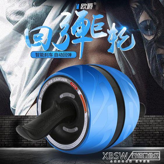 男腹肌輪回彈健腹輪練腹肌滾輪收腹器健身器材家用捲腹輪正品CY
