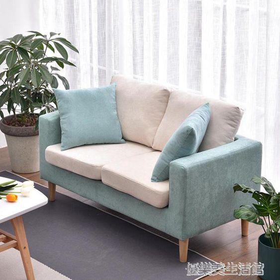 布藝沙發三人小戶型北歐臥室陽臺簡約小沙發單人雙人卡座拆洗沙發YDL