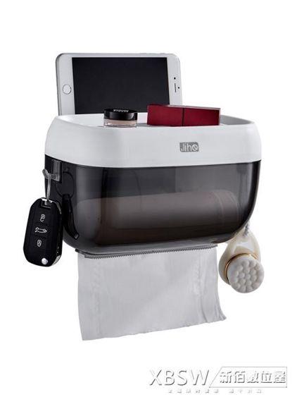 廁所面紙盒捲紙筒網紅衛生間抽紙盒壁掛式防水衛生紙置物架免打孔