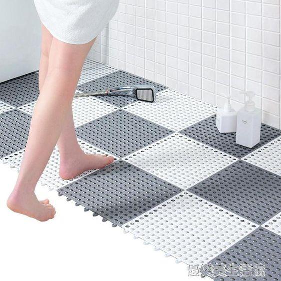 浴室防滑墊淋浴家用洗澡腳墊衛生間地墊拼接廁所鏤空隔水墊子防摔【10個】