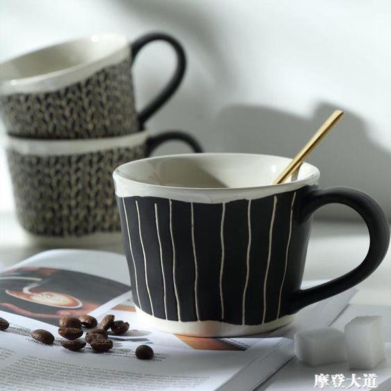 陶瓷水杯歐式釉下彩杯子家用馬克杯茶杯創意牛奶杯麥穗咖啡杯