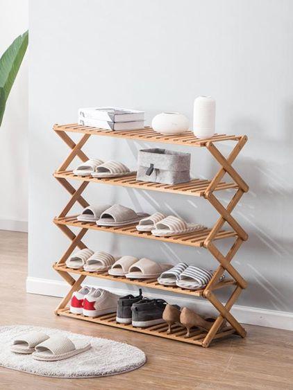 奇具鞋架子省空間簡易實木多層鞋櫃多功能防塵經濟型宿舍家用igo