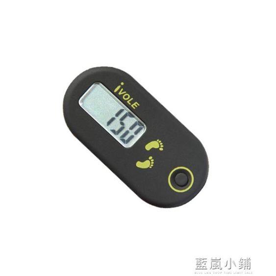 精小萬向3D單功能電子計步器游戲計數器萬步計老人走路跑步記步器qm