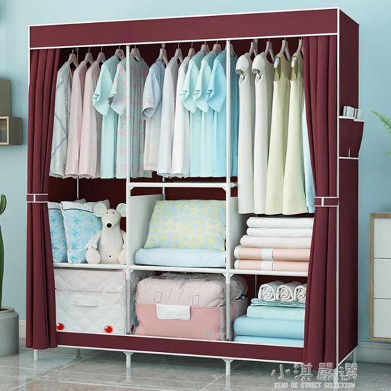 簡易衣櫃布藝租房家用組裝布衣櫃簡約現代經濟型宿舍掛衣櫃布衣櫥CY