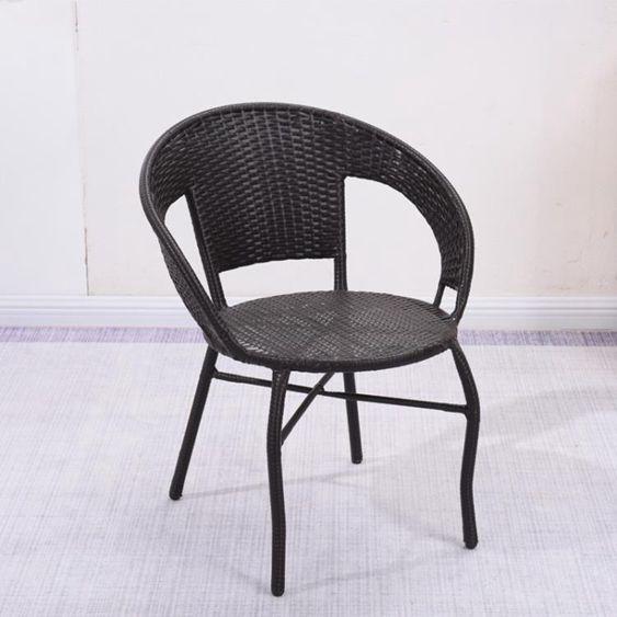 陽臺小藤椅子單人扶手靠背椅編織家用老人庭院單個休閒戶外藤編椅
