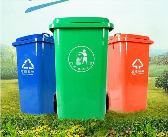 環衛垃圾桶大號戶外衛生工業小區腳踩100L塑料餐飲飯店大型商用筒
