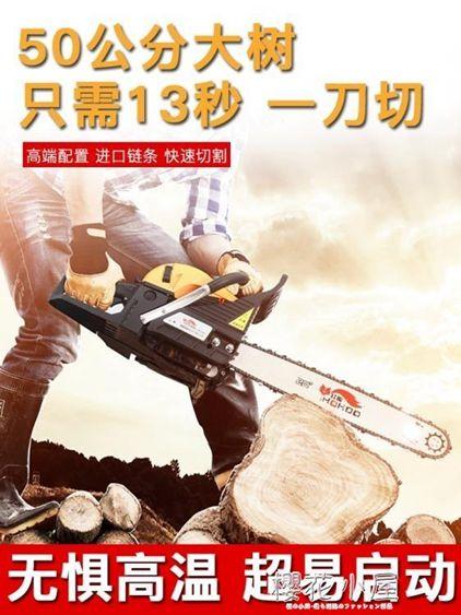 紅狐油鋸伐木鋸電鋸大功率家用汽油鋸進口?條鋸小型多功能砍樹機油鋸QM