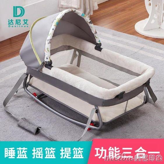 4KGdanilove嬰兒睡藍提籃搖籃新生兒多功能便攜式輕便嬰兒搖籃床bb床