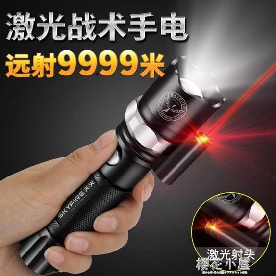 天火LED強光激光手電筒可充電超亮遠射3000米多功能特種兵