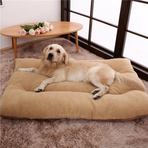 金毛狗窩可拆洗季保暖法斗寵物墊子大型中型犬拉布拉多狗床天