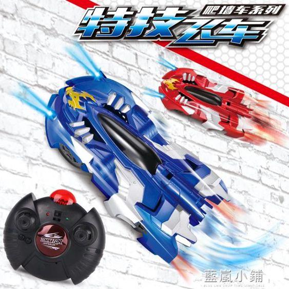 遙控汽車玩具男孩10歲爬牆車電動6充電8賽車12吸牆兒童玩具車車3qm