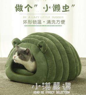 貓窩四季通用封閉式冬季保暖房子寵物貓咪窩用品狗窩貓屋床別墅CY