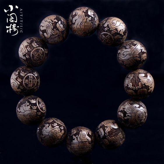 陰沉金絲楠木手串2.0招財貔貅烏木雕刻佛珠手鍊男香木黃花梨