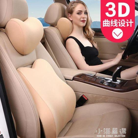 汽車腰靠護腰記憶棉車座靠背腰墊座椅腰枕腰部背靠車用車載背靠墊CY