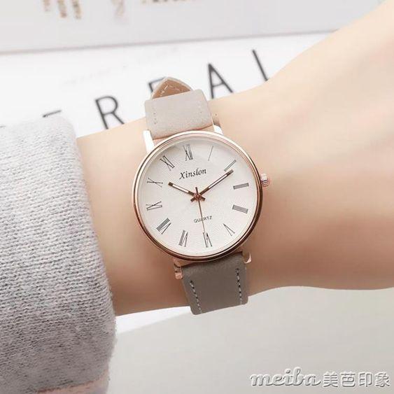 森女繫手錶女韓版時尚原宿風小清新女錶大氣復古潮流女中學生手錶
